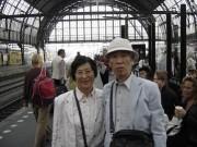 Mr & Ms Morihara