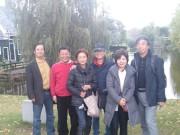 Haritani group